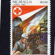 Sellos: AMÉRICA. NICARAGUA CRUZ ROJA. TERREMOTO DE 1972. YTPA1025. USADO SIN CHARNELA. Lote 253906805