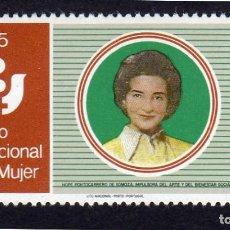 Sellos: AMÉRICA. NICARAGUA,. AÑO INTERNACIONAL DE LA MUJER. YTPA894. USADO SIN CHARNELA. Lote 253951630
