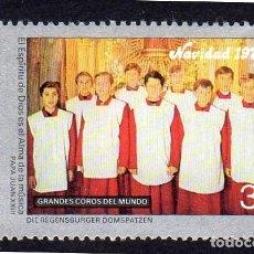 Sellos: AMÉRICA. NICARAGUA,. NAVIDAD 1975. CORO DE LA CATEDRAL REGENSBURGER,.YT1028. USADO SIN CHARNELA. Lote 253952320