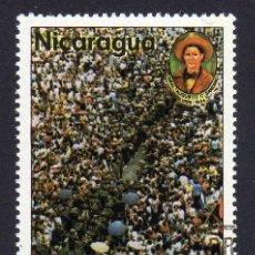 Sellos: AMÉRICA. NICARAGUA,.10 DE JULIO DÍA DE LA VICTORIA,.YT1124. USADO SIN CHARNELA. Lote 253952540