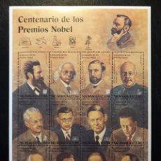 Sellos: NICARAGUA YVERT 2042/53 SERIE COMPLETA NUEVA *** 1995. PREMIOS NOBEL PEDIDO MÍNIMO 3€. Lote 262603090