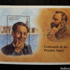 Sellos: NICARAGUA YVERT HB-254 SERIE COMPLETA NUEVA *** 1995. PREMIOS NOBEL PEDIDO MÍNIMO 3€. Lote 262604270