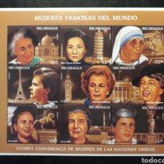 Sellos: NICARAGUA YVERT 2120/28 SERIE CTA NUEVA *** 1995 M CURIE, MADRE TERESA, E PERÓN...PEDIDO MÍNIMO 3€. Lote 262605180