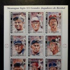 Sellos: NICARAGUA YVERT 2141B/K SERIE COMPLETA NUEVA *** 1995 DEPORTES JUGADORES DE BÉISBOL PEDIDO MÍNIMO 3€. Lote 262607045