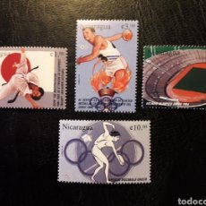 Sellos: NICARAGUA YVERT 2199/201 SERIE COMPLETA NUEVA *** 1996 DEPORTES. JUDO. DISCO. PEDIDO MÍNIMO 3€. Lote 262608635