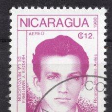 Sellos: NICARAGUA, 1988 , MICHEL 2902. Lote 262985850