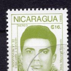 Sellos: NICARAGUA, 1988 , MICHEL 2903. Lote 262985870
