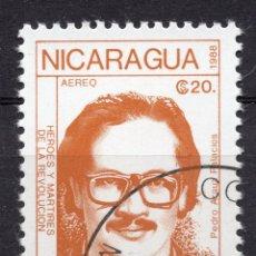 Sellos: NICARAGUA, 1988 , MICHEL 2904. Lote 262985895