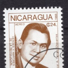 Sellos: NICARAGUA, 1988 , MICHEL 2905. Lote 262985900