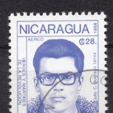 Sellos: NICARAGUA, 1988 , MICHEL 2906. Lote 262985975