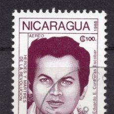 Sellos: NICARAGUA, 1988 , MICHEL 2908. Lote 262986055