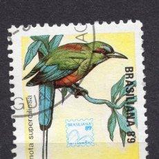 Sellos: NICARAGUA, 1989 , MICHEL 2945. Lote 262986075