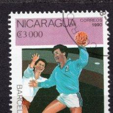 Sellos: NICARAGUA, 1990 , MICHEL 2995. Lote 262986395