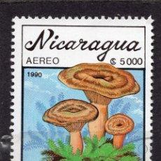Sellos: NICARAGUA, 1990 , MICHEL 3003. Lote 262986545