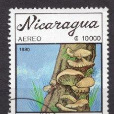 Sellos: NICARAGUA, 1990 , MICHEL 3004. Lote 262986580