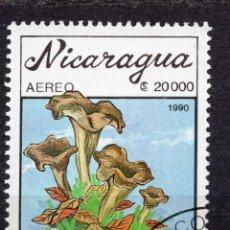 Sellos: NICARAGUA, 1990 , MICHEL 3005. Lote 262986595