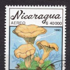 Sellos: NICARAGUA, 1990 , MICHEL 3006. Lote 262986625