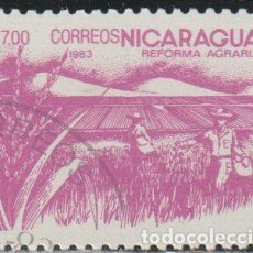 Sellos: NICARAGUA 1983 SCOTT 1303 SELLO * FLORA REFORMA AGRARIA CULTIVO DE ARROZ MICHEL 2454 YVERT 1308. Lote 268815874