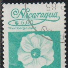 Sellos: NICARAGUA 1986 SCOTT 1530 SELLO * FLORA FLORES THUMBERGIA ALATA ENREDADERA MICHEL 2659 YVERT 1399. Lote 268817699