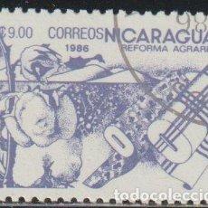 Sellos: NICARAGUA 1986 SCOTT 1532 SELLO * FLORA REFORMA AGRARIA ALGODON MICHEL 2669 YVERT 1412 STAMPS TIMBRE. Lote 268817979