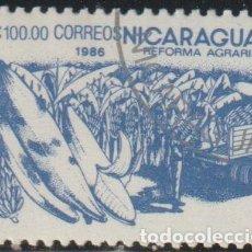 Sellos: NICARAGUA 1986 SCOTT 1538 SELLO * FLORA REFORMA AGRARIA PLATANAL BANANAS MICHEL 2675 YVERT 1418. Lote 268818404