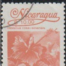 Sellos: NICARAGUA 1987 SCOTT 1596 SELLO * FLORA FLORES HIBISCUS ROSA DE CHINA MICHEL 2763 YVERT 1439 STAMPS. Lote 268818569