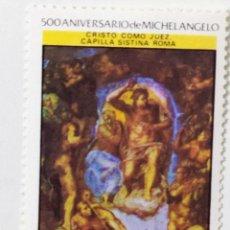 Sellos: SELLO DE NICARAGUA 2 C - 1974 - NAVIDAD - NUEVO SIN SEÑAL DE FIJASELLOS. Lote 268895894