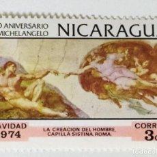 Sellos: SELLO DE NICARAGUA 3 C - 1974 - NAVIDAD - NUEVO SIN SEÑAL DE FIJASELLOS. Lote 268895959