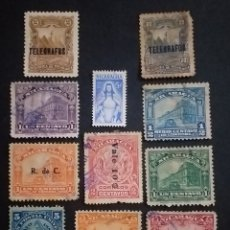 Sellos: LOTE 11 SELLOS NICARAGUA ANTIGUOS VALORES Y FECHAS DISTINTOS / SEÑALES DE USO. Lote 274436313