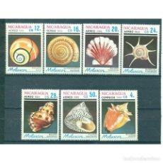 Sellos: ⚡ DISCOUNT NICARAGUA 1988 SHELLS MNH - SHELLS. Lote 274703373