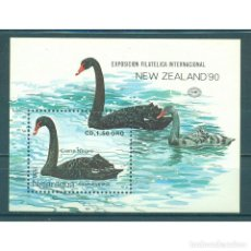 """Sellos: ⚡ DISCOUNT NICARAGUA 1990 INTERNATIONAL EXHIBITION OF STAMPS """"NEW ZEALAND '90"""" - BIRDS MNH -. Lote 274703973"""