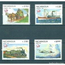 Sellos: ⚡ DISCOUNT NICARAGUA 1982 THE 100TH ANNIVERSARY OF UPU MEMBERSHIP MNH - SHIPS, AIRCRAFT, HOR. Lote 274716488
