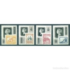 Sellos: ⚡ DISCOUNT NICARAGUA 1986 125TH ANNIVERSARY OF THE STAMPS OF NICARAGUA MNH - STAMPS ON STAMP. Lote 274721923