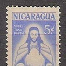 Sellos: NICARAGUA 1959 - YVERT 840 USADO. Lote 276806243