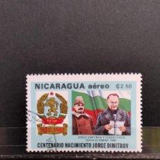 Sellos: SELLO NICARAGUA - CETN DEL NACIMIENTO JORGE DIMITROV- 888. Lote 277244863