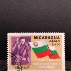 Sellos: SELLO NICARAGUA - CETN DEL NACIMIENTO JORGE DIMITROV- 888. Lote 277244878