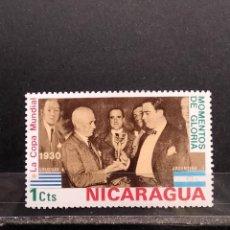 Sellos: SELLO NICARAGUA - COPA MM MUNDIAL- 888. Lote 277244998