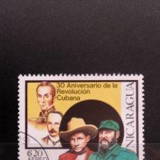 Sellos: SELLO NICARAGUA - REVOLUCIÓN CUBANA - 888. Lote 277245123