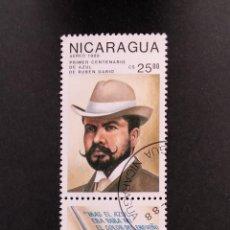 Sellos: SELLO NICARAGUA - RUBÉN DARÍO- 888. Lote 277245158