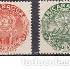 Sellos: SELLOS NUEVOS DE NICARAGUA - (ENVIO COMBINADO COMPRA MAS). Lote 287752863