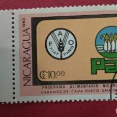 Sellos: NICARAGUA 1982. DÍA MUNDIAL DE LA ALIMENTACIÓN. MI:NI 2319,. Lote 288414148