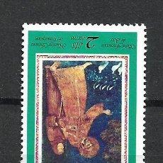 Sellos: SELLO NICARAGUA USADO - 15/2. Lote 288419678