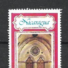 Sellos: SELLO NICARAGUA USADO - 15/2. Lote 288419683