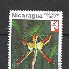 Sellos: SELLO NICARAGUA USADO - 15/2. Lote 288419698