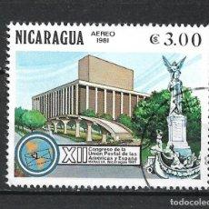 Sellos: SELLO NICARAGUA USADO - 15/2. Lote 288419703