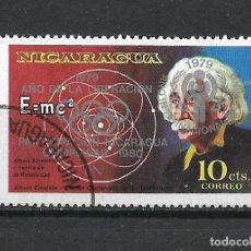 Sellos: SELLO NICARAGUA USADO - 15/3. Lote 288421148