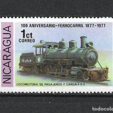 Sellos: SELLO NICARAGUA USADO - 15/3. Lote 288421163