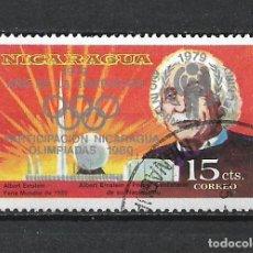 Sellos: SELLO NICARAGUA USADO - 15/3. Lote 288421168