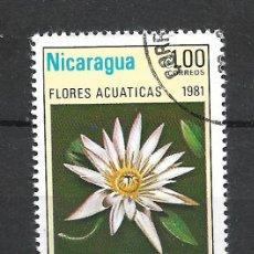 Sellos: SELLO NICARAGUA USADO - 15/3. Lote 288421178