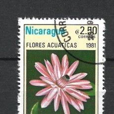 Sellos: SELLO NICARAGUA USADO - 15/3. Lote 288421183